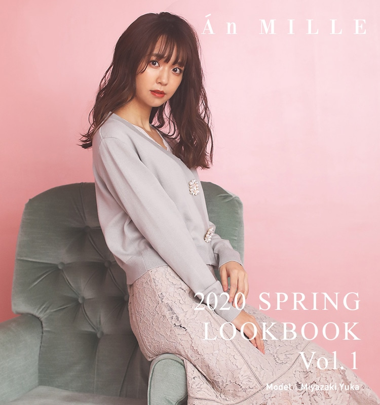 2020 AnMILLE SPING LOOKBOOK vol.1