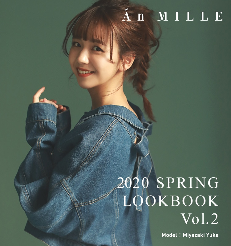 2020 AnMILLE SPING LOOKBOOK vol.2