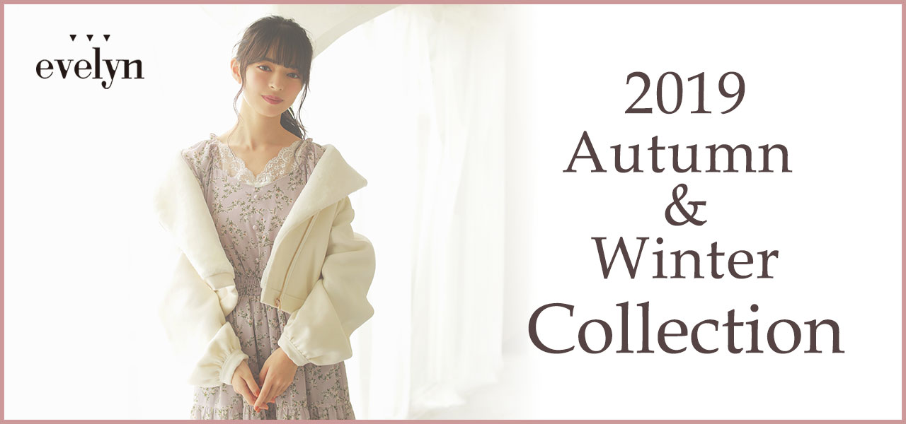 2019SS Collection
