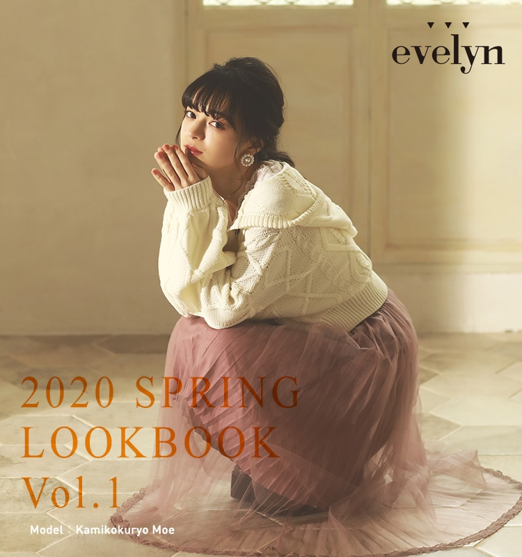 2020 evelyn SPING LOOKBOOK vol.1