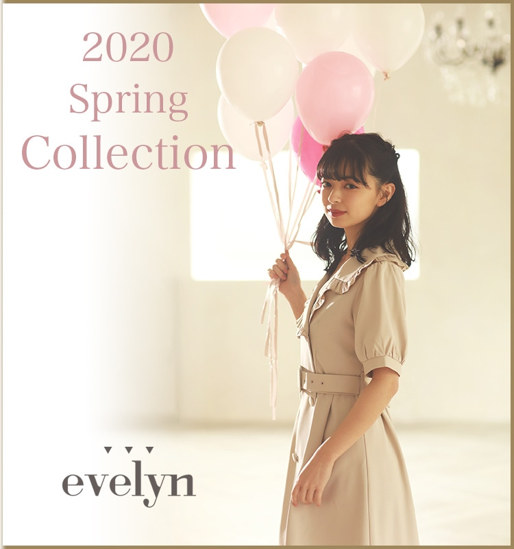 2020Spring Collection♪モデルは上國料萌衣さん♪