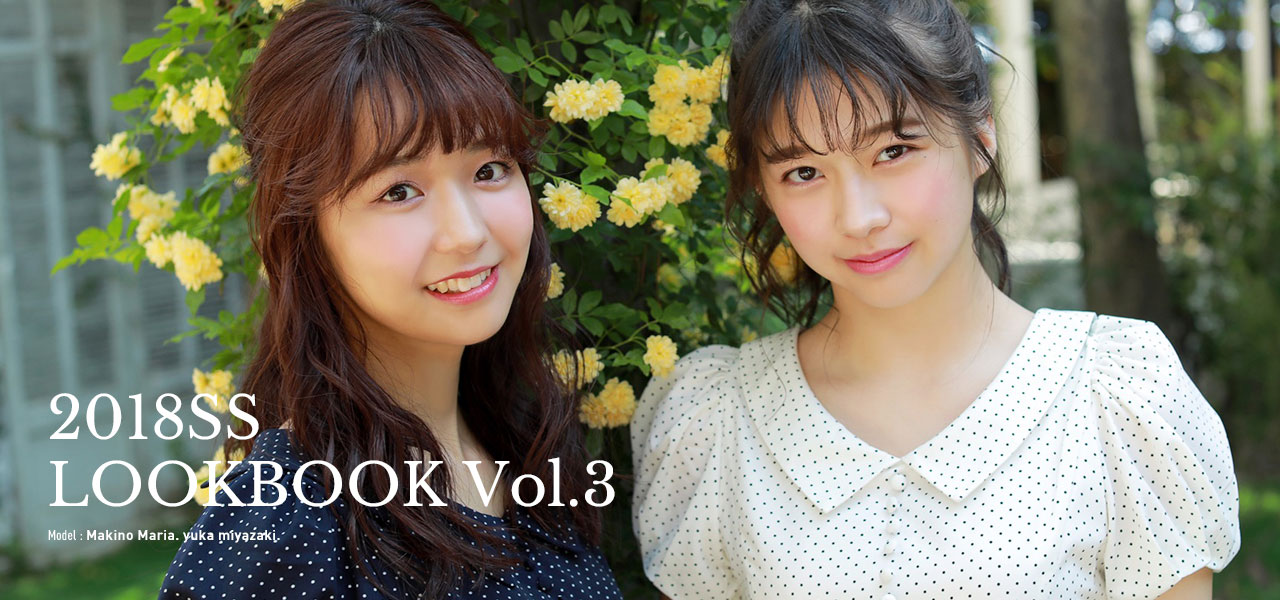 2018SSLOOKBOOK vol.3