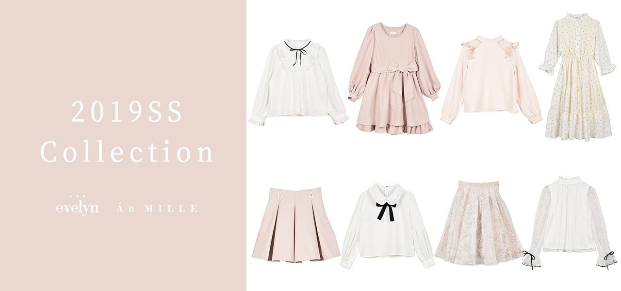 2019SS Collection発売開始!