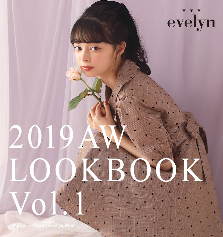 2019AW LOOKBOOK vol.1